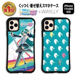 iPhone11 Pro MAX ケース スマホケース 初音ミク 耐衝撃 シンプル おしゃれ くっつく ウェイリー WAYLLY _MK_ waylly