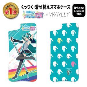 ドレッサーのみ iPhone8 7 6s 6 SE 第2世代 ケース スマホケース 初音ミク 耐衝撃 シンプル おしゃれ くっつく ウェイリー WAYLLY DRR|waylly