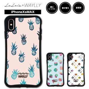 iPhone XS Max ケース スマホケース La Leia 耐衝撃 シンプル おしゃれ くっつく ウェイリー WAYLLY _MK_|waylly