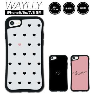 iPhone8 7 6s 6 ケース スマホケース ラブリー 耐衝撃 シンプル おしゃれ くっつく ウェイリー WAYLLY _MK_|waylly