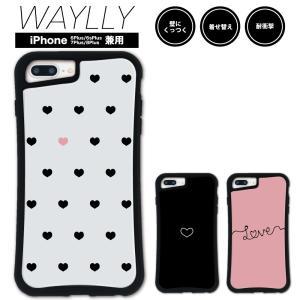 iPhone 7Plus 8Plus 6Plus 6sPlus ケース スマホケース ラブリー 耐衝撃 シンプル おしゃれ くっつく ウェイリー WAYLLY _MK_|waylly