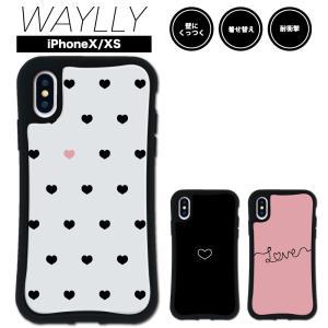 iPhone XS X ケース スマホケース ラブリー 耐衝撃 シンプル おしゃれ くっつく ウェイリー WAYLLY _MK_|waylly