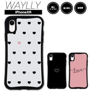 iPhone XR ケース スマホケース ラブリー 耐衝撃 シンプル おしゃれ くっつく ウェイリー WAYLLY _MK_|waylly