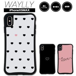 iPhone XS Max ケース スマホケース ラブリー 耐衝撃 シンプル おしゃれ くっつく ウェイリー WAYLLY _MK_|waylly