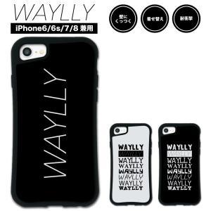 iPhone8 7 6s 6 ケース スマホケース メインロゴ 耐衝撃 シンプル おしゃれ くっつく ウェイリー WAYLLY _MK_|waylly