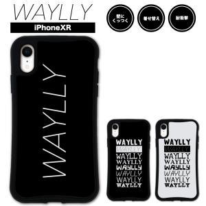 iPhone XR ケース スマホケース メインロゴ 耐衝撃 シンプル おしゃれ くっつく ウェイリー WAYLLY _MK_|waylly