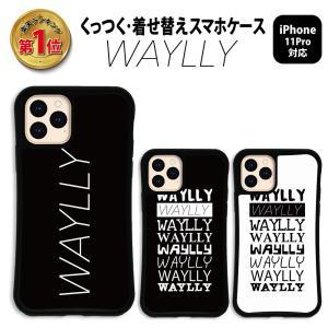 iPhone11 Pro ケース スマホケース メインロゴ 耐衝撃 シンプル おしゃれ くっつく ウェイリー WAYLLY _MK_ waylly