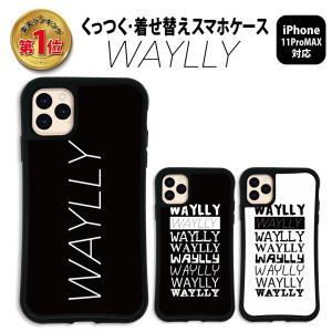 iPhone11 Pro MAX ケース スマホケース メインロゴ 耐衝撃 シンプル おしゃれ くっつく ウェイリー WAYLLY _MK_|waylly