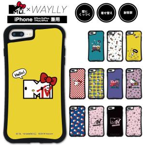 iPhone 7Plus 8Plus 6Plus 6sPlus ケース スマホケース  MTV×ハローキティ 耐衝撃 シンプル おしゃれ くっつく ウェイリー WAYLLY _MK_|waylly