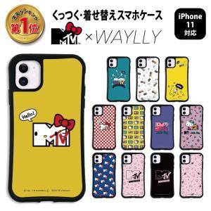 iPhone11 ケース スマホケース MTV×ハローキティ 耐衝撃 シンプル おしゃれ くっつく ウェイリー WAYLLY _MK_|waylly