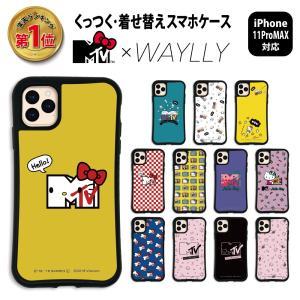 iPhone11 Pro MAX ケース スマホケース MTV×ハローキティ 耐衝撃 シンプル おしゃれ くっつく ウェイリー WAYLLY _MK_ waylly