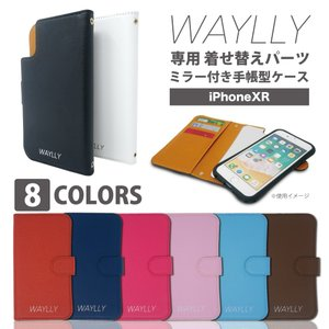 iPhone XR ケース 手帳型 スマホケース 耐衝撃 シンプル おしゃれ くっつく ウェイリー WAYLLY|waylly