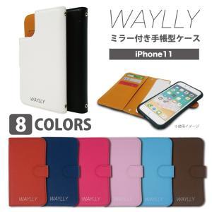 iPhone11 ケース 手帳型 スマホケース 耐衝撃 シンプル おしゃれ くっつく ウェイリー WAYLLY|waylly