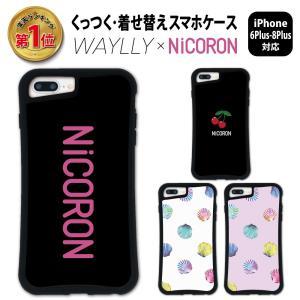 iPhone 7Plus 8Plus 6Plus 6sPlus ケース スマホケース ニコロン 耐衝撃 シンプル おしゃれ くっつく ウェイリー WAYLLY _MK_|waylly