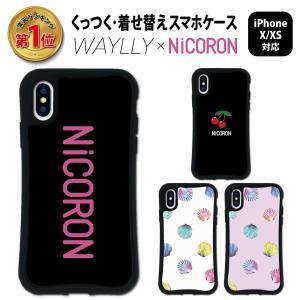 iPhone XS X ケース スマホケース ニコロン 耐衝撃 シンプル おしゃれ くっつく ウェイリー WAYLLY _MK_|waylly