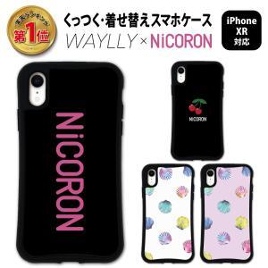 iPhone XR ケース スマホケース ニコロン 耐衝撃 シンプル おしゃれ くっつく ウェイリー WAYLLY _MK_|waylly
