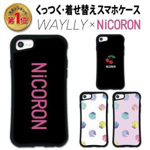 iPhone 8 7 XR XS X 6s 6 Plus XsMax ケース スマホケース ニコロン 耐衝撃 シンプル おしゃれ くっつく ウェイリー WAYLLY _MK_|waylly