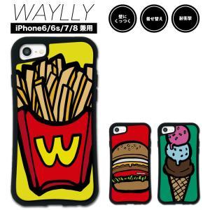iPhone8 7 6s 6 SE 第2世代 ケース スマホケース ポップフード 耐衝撃 シンプル おしゃれ くっつく ウェイリー WAYLLY _MK_|waylly