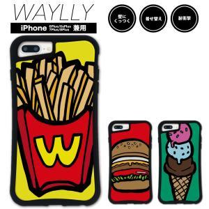iPhone 7Plus 8Plus 6Plus 6sPlus ケース スマホケース ポップフード 耐衝撃 シンプル おしゃれ くっつく ウェイリー WAYLLY _MK_|waylly