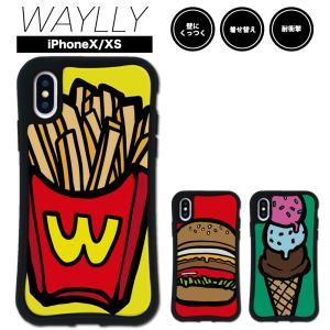 iPhone XS X ケース スマホケース ポップフード 耐衝撃 シンプル おしゃれ くっつく ウェイリー WAYLLY _MK_|waylly