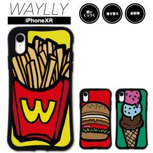 iPhone XR ケース スマホケース ポップフード 耐衝撃 シンプル おしゃれ くっつく ウェイリー WAYLLY _MK_|waylly