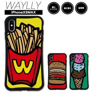 iPhone XS Max ケース スマホケース ポップフード 耐衝撃 シンプル おしゃれ くっつく ウェイリー WAYLLY _MK_|waylly
