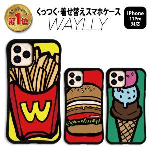 iPhone11 Pro ケース スマホケース ポップフード 耐衝撃 シンプル おしゃれ くっつく ウェイリー WAYLLY _MK_|waylly