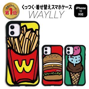 iPhone11 ケース スマホケース ポップフード 耐衝撃 シンプル おしゃれ くっつく ウェイリー WAYLLY _MK_|waylly