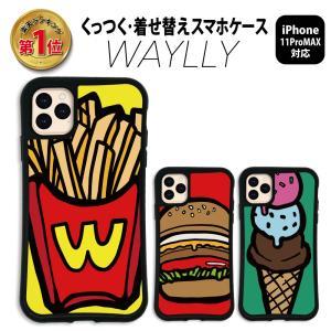 iPhone11 Pro MAX ケース スマホケース ポップフード 耐衝撃 シンプル おしゃれ くっつく ウェイリー WAYLLY _MK_|waylly