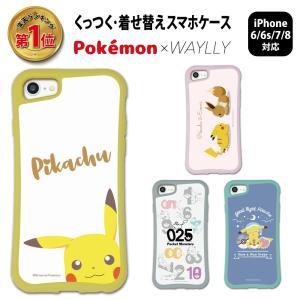 iPhone8 7 6s 6 ケース スマホケース ポケモン 耐衝撃 シンプル おしゃれ くっつく ウェイリー WAYLLY _MK_|waylly