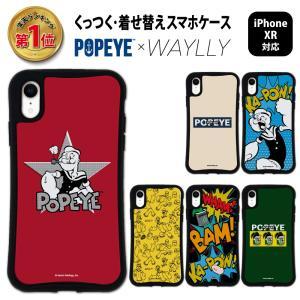 iPhone XR ケース スマホケース ポパイ 耐衝撃 シンプル おしゃれ くっつく ウェイリー WAYLLY _MK_|waylly