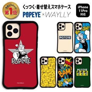 iPhone11 Pro ケース スマホケース ポパイ 耐衝撃 シンプル おしゃれ くっつく ウェイリー WAYLLY _MK_|waylly