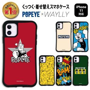 iPhone11 ケース スマホケース ポパイ 耐衝撃 シンプル おしゃれ くっつく ウェイリー WAYLLY _MK_|waylly