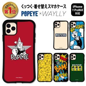 iPhone11 Pro MAX ケース スマホケース ポパイ 耐衝撃 シンプル おしゃれ くっつく ウェイリー WAYLLY _MK_|waylly