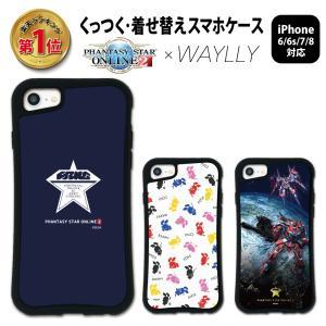 iPhone8 7 6s 6 ケース スマホケース PSO2 耐衝撃 シンプル おしゃれ くっつく ウェイリー WAYLLY _MK_ waylly
