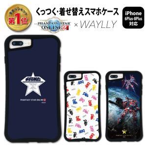 iPhone 7Plus 8Plus 6Plus 6sPlus ケース スマホケース PSO2 耐衝撃 シンプル おしゃれ くっつく ウェイリー WAYLLY _MK_ waylly