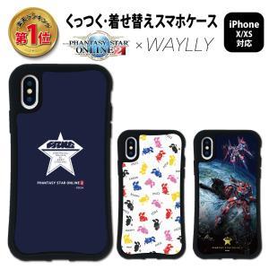 iPhone XS X ケース スマホケース PSO2 耐衝撃 シンプル おしゃれ くっつく ウェイリー WAYLLY _MK_ waylly