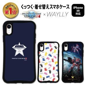 iPhone XR ケース スマホケース PSO2 耐衝撃 シンプル おしゃれ くっつく ウェイリー WAYLLY _MK_ waylly
