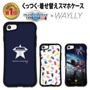iPhone 8 7 XR XS X SE 6s 6 Plus XsMax 11 pro max ケース スマホケース PSO2 耐衝撃 シンプル おしゃれ くっつく ウェイリー WAYLLY _MK_ waylly