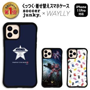 iPhone11 Pro ケース スマホケース PSO2 耐衝撃 シンプル おしゃれ くっつく ウェイリー WAYLLY _MK_ waylly
