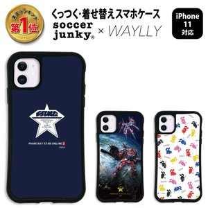 iPhone11 ケース スマホケース PSO2 耐衝撃 シンプル おしゃれ くっつく ウェイリー WAYLLY _MK_ waylly