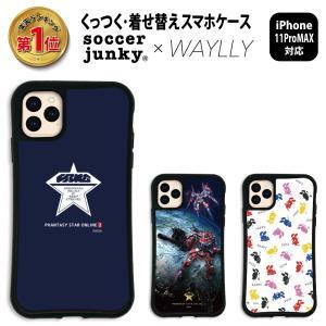 iPhone11 Pro MAX ケース スマホケース PSO2 耐衝撃 シンプル おしゃれ くっつく ウェイリー WAYLLY _MK_ waylly