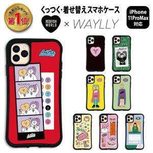 iPhone11 Pro MAX ケース スマホケース レッドフィッシュ 耐衝撃 シンプル おしゃれ くっつく ウェイリー WAYLLY _MK_ waylly