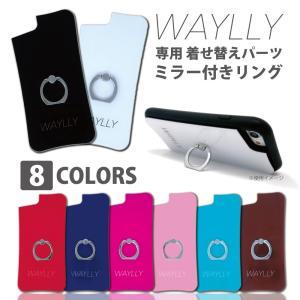 iPhone 8 7 XR XS X 6s 6 SE Plus XsMax 11 pro max ケース リング スマホケース 耐衝撃 シンプル おしゃれ くっつく ウェイリー WAYLLY|waylly