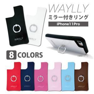 iPhone11 Pro ケース リング スマホケース 耐衝撃 シンプル おしゃれ くっつく ウェイリー WAYLLY|waylly