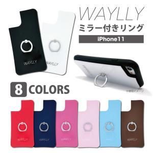 iPhone11 ケース リング スマホケース 耐衝撃 シンプル おしゃれ くっつく ウェイリー WAYLLY|waylly