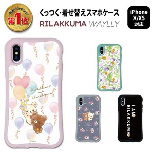 iPhone XS X ケース スマホケース リラックマ 耐衝撃 シンプル おしゃれ くっつく ウェイリー WAYLLY _MK_|waylly