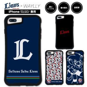 iPhone 7Plus 8Plus 6Plus 6sPlus ケース スマホケース 西武ライオンズ 耐衝撃 シンプル おしゃれ くっつく ウェイリー WAYLLY _MK_|waylly