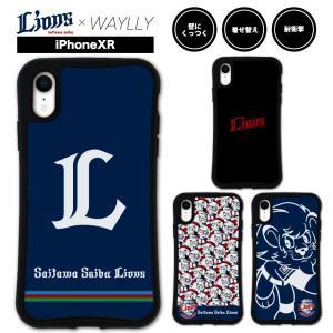 iPhone XR ケース スマホケース 西武ライオンズ 耐衝撃 シンプル おしゃれ くっつく ウェイリー WAYLLY _MK_|waylly