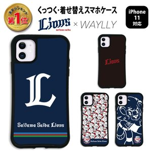 iPhone11 ケース スマホケース 西武ライオンズ 耐衝撃 シンプル おしゃれ くっつく ウェイリー WAYLLY _MK_|waylly
